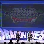 「ドラゴンクエスト ライブスペクタクルツアー」開催決定、詳細は1月20日の「笑ってコラえて!」で