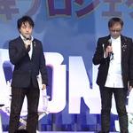 PS4/3DS『ドラクエXI』について堀井雄二がコメント…「30周年のうちに出したい」