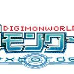 『デジモンワールド -next 0rder-』新キャラや「スサノオモン」の情報が公開、育成・トレーニング・街の発展などのシステム情報もの画像