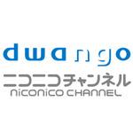 ニコニコチャンネル、有料チャンネル登録者数が40万人突破、上位5チャンネルの平均年間売上額は1億円超え
