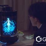 2次元キャラと一緒に暮らせる時代到来!世界初の会話できるホログラムロボ「Gatebox」の画像