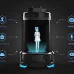 2次元キャラと一緒に暮らせる時代到来!世界初の会話できるホログラムロボ「Gatebox」
