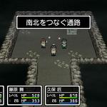 3DS『学友運命共同体』フィールド・街・ダンジョン・戦闘…最新画面写真をたっぷり紹介の画像