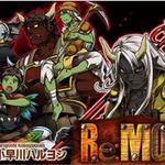 スマホ向けRPG『リ・モンスター』PV公開!事前登録は6万人&原作発行部数35万部突破の画像