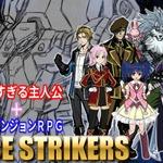 メカで巨大ダンジョンに挑む『ACE STRIKERS』開発決定…戦い方も攻略対象も自由すぎるRPGの画像