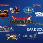 tofubeatsがPS4向け新作タイトルを一挙紹介する映像公開!『ドラクエビルダーズ』『進撃の巨人』『DARK SOULS III』などの画像