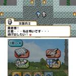 """『ナゾのミニゲーム』が""""ちょいがえ""""として3DSでリニューアル!1月27日配信開始の画像"""