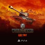 """PS4『World of Tanks』サービス開始!今なら""""初代プレステ""""カラーの軽戦車貰えるの画像"""