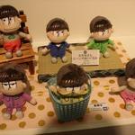 「おそ松さん」6つ子のぬいぐるみ、タカラトミーアーツから発売