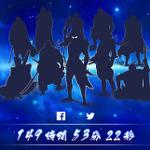 『戦国炎舞』謎のシルエットが表示されるカウントダウンサイトが登場