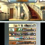 『アーカイブス1』タイトルセレクト画面の画像