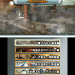 『アーカイブス2』タイトルセレクト画面の画像