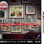 『SIMPLEシリーズ for ニンテンドー3DS Vol.2 THE 密室からの脱出 アーカイブス1』パッケージの画像