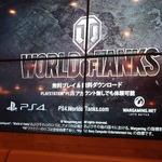 """PS4版『World of Tanks』に""""あんこうチームIV号戦車""""実装決定!「ガルパン」コラボテーマも配信の画像"""