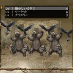 PS Vita版『Wizardry 囚われし亡霊の街』2月5日配信開始!製品版に引継ぎ有り「体験版」も配信決定の画像