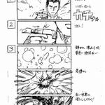 画コンテ:相馬宏光(C)貴家悠・橘賢一/集英社 (C)2016 映画「テラフォーマーズ」製作委員会の画像