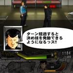 【激闘日記】『クローズ×WORST V』と出会った日。護國神社で、カラスの学校で喧嘩祭りだ!の画像