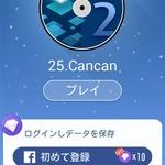 【レポート】タップするだけでピアノが弾けるアプリ『ピアノ タイル2』をプレイの画像