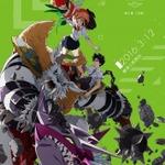 「デジモンアドベンチャー tri.」第2章EDテーマは和田光司「Seven」に決定!初代挿入歌を新録