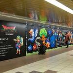 スライムの衝撃再び!新宿駅に『ドラクエ』モンスターが大量出現、今回も討伐可能