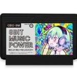"『8BIT MUSIC POWER』1月30日発売決定、 2016年に新作""ファミカセ""がリリースされるの画像"