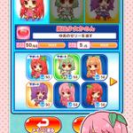 岡山特産果汁ゼリーの美少女キャラがゲーム化、『じゅれみっくす ぱずるぱーてぃー』今冬配信の画像