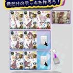スマホ向けカードゲーム『ジーンクロス』iOS版配信開始、2月末に「おそ松さん」も参戦の画像