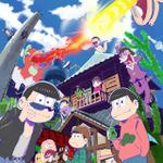 スマホ向けカードゲーム『ジーンクロス』iOS版配信開始、2月末に「おそ松さん」も参戦