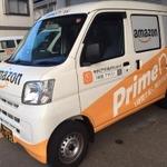 1時間以内に配送するAmazonの「Prime Now」が拡大、大阪・兵庫・横浜も対象に