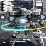ターン制ロボットアクション『DUAL GEAR』始動!ダメージ計算に装甲と内部フレームの概念があり、カスタム要素も充実