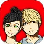 話題の芸能ネタがモチーフか? iOSアプリ『卒論 ゲスの極みと恋する乙女の恋愛物語』が配信中