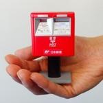 「郵便局ガチャコレクション」発売決定、ポストやダンボーがミニチュア化の画像