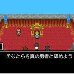 【3DS DL販売ランキング】 『ゼルダ無双 ハイラルオールスターズ』4位へ、『学友運命共同体』初登場ランクイン(1/28)