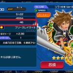 コストが一気に高くなる☆6メダルの画像