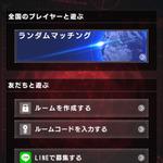 『ソウル・オブ・セブンス』疑似PvP機能を搭載した新イベント「大規模戦」を実装ーアップデート記念キャンペーン開催もの画像