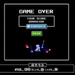 『8bit風オーディンスフィア』ついに完成!ブラウザ専用ゲームとして公開中の画像
