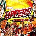フルボッコ系モテモテアクション『UPPERS』体験版配信決定、ゲーム冒頭を紹介したPVも公開