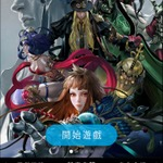 【台北ゲームショウ2016】台湾ナンバーワンのMadheadが贈る新作『時空之門』は日本でも配信予定