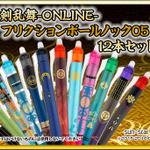 『刀剣乱舞』デザインの「こすると消えるボールペン」発売決定…三日月宗近など12種類