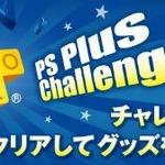 PS Plus、2月のフリープレイには『P4U2』『Nom Nom Galaxy』などが登場の画像