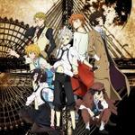 TVアニメ「文豪ストレイドッグス」新キービジュアル公開、先行イベントやラジオ配信も決定