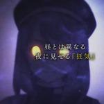 PS4『クロバラノワルキューレ』発表…キャラデザ・藤島康介、シナリオ・実弥島巧の新作RPG