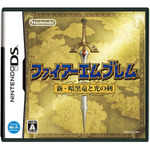 Wii Uバーチャルコンソール2月10日配信タイトル ― 『ファイアーエムブレム 新・暗黒竜と光の剣』『チョコボランド』