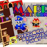 『マッピー』新作、製作決定!「ゲーム界のエクスペンダブルズ」を自称する平均年齢50歳以上の開発陣が開発