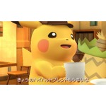 【3DS DL販売ランキング】 『名探偵ピカチュウ~新コンビ誕生~』首位、VC『ポケモン ピカチュウ』のあらかじめダウンロードも登場(2/4)