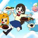 「おにくだいすき!ゼウシくん」約1年ぶりの新作、SPアニメが2月10日公開