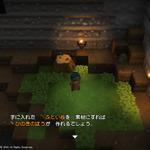 【PS Vita DL販売ランキング】『ドラクエビルダーズ』首位、ダブルフォーカス』初登場2位ランクイン(2/6)