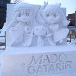 【フィグライフ!】第22回:雪ミクさんに会いたくて!北海道1泊2日「SNOW MIKU2016」雪遊びの旅にでかけたっぽいの画像