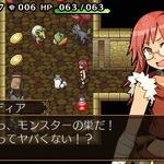 3DS版『不思議の国のラビリンス』配信開始、新キャラやダンジョンなどの追加要素もの画像
