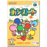 Wii Uバーチャルコンソール2月17日配信タイトル ― 『ヨッシーストーリー』『シャイニング・ソウル』